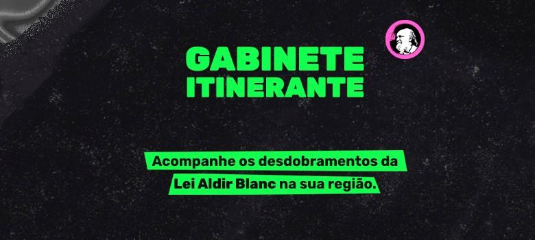 Gabinete Itinerante da Cultura promove orientação sobre a Lei Aldir Blanc nas regiões capixabas