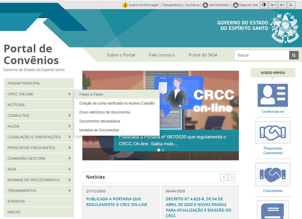 Procedimentos para obtenção do CRCC passam a ser exclusivamente on-line a partir de janeiro de 2021