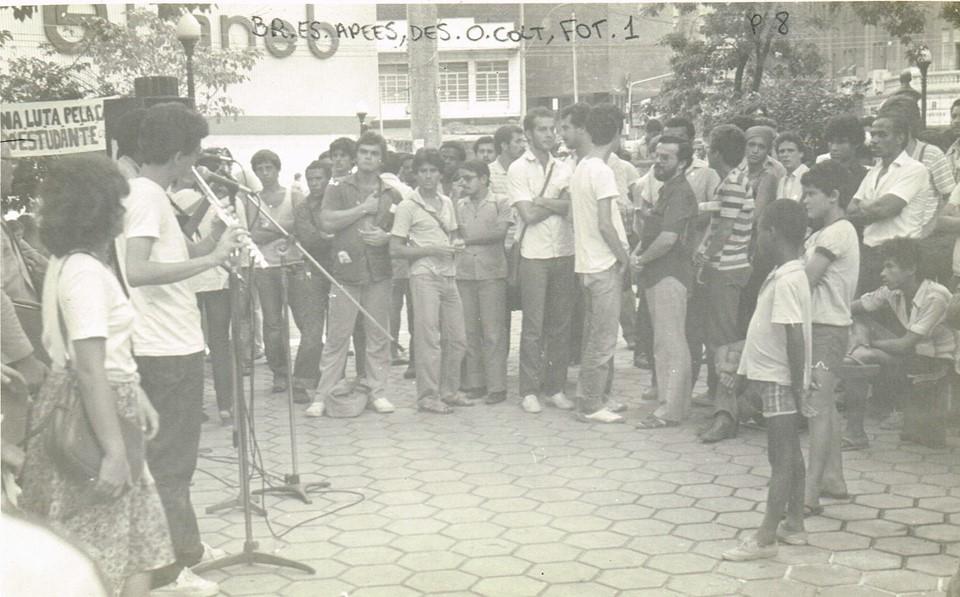 História dos 57 anos da ditadura militar integra acervo do Arquivo Público do Estado do Espírito Santo