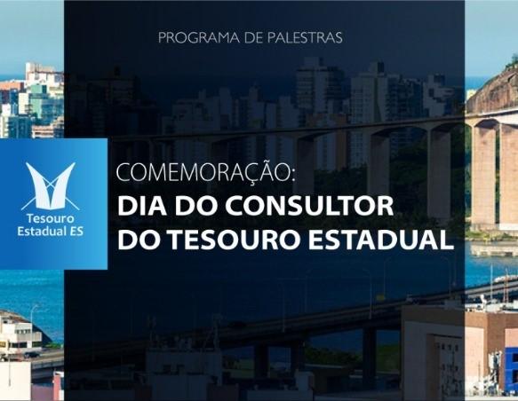 Sefaz organiza ciclo de palestras para comemorar o Dia do Consultor do Tesouro Estadual