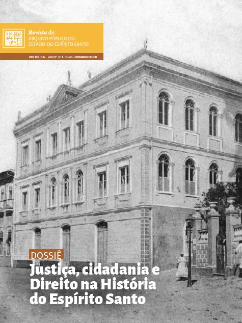 Arquivo Público disponibiliza 8ª edição de sua revista on-line