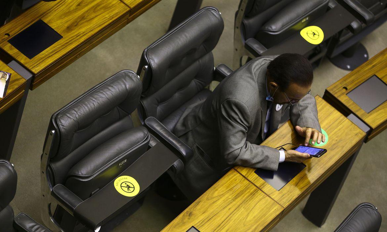 Começa sessão para definir Mesa Diretora da Câmara dos Deputados